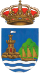 Escudo oficial Estepona inscrito Registro